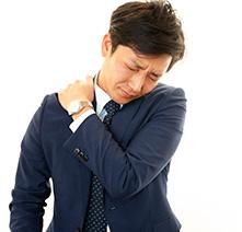腰痛や肩こり